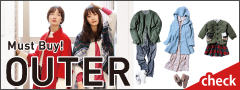Must Buy! OUTER